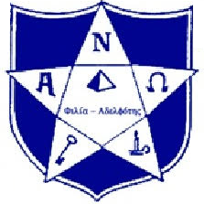 Alpha Nu Omega Alumni Association